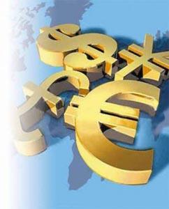 Коллективные валюты