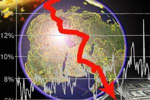 Уязвимость глобальной экономики