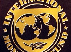 Эволюция механизма и функций международных экономических организаций в условиях глобализации