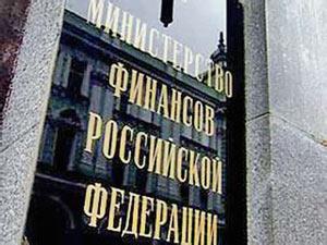 Финансовые аспекты внешнеэкономических отношений России
