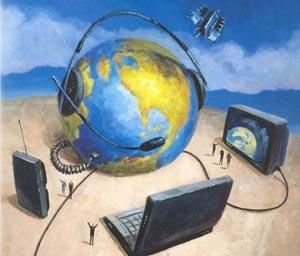 Восприятие процессов глобализации в мировом сообществе