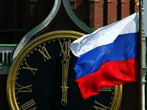 Резервы повышения конкурентоспособности российской экономики