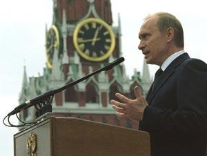 Трансформация российской экономики в контексте глобализации
